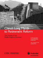 China's Long March to Retirement Reform: The Graying of the Middle Kingdom Revisited